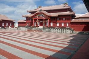 琉球王国の記憶